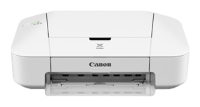 Файлы для Canon PIXMA iP2840