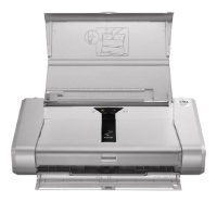 Файлы для Canon PIXMA iP100