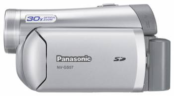 Файлы для Panasonic NV-GS57